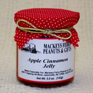 Apple Cinnamon Jelly 5 oz